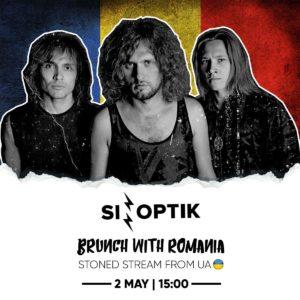 Trio-ul ucrainean SINOPTIK va susține un concert de solidaritate împotriva COVID-19 special pentru România